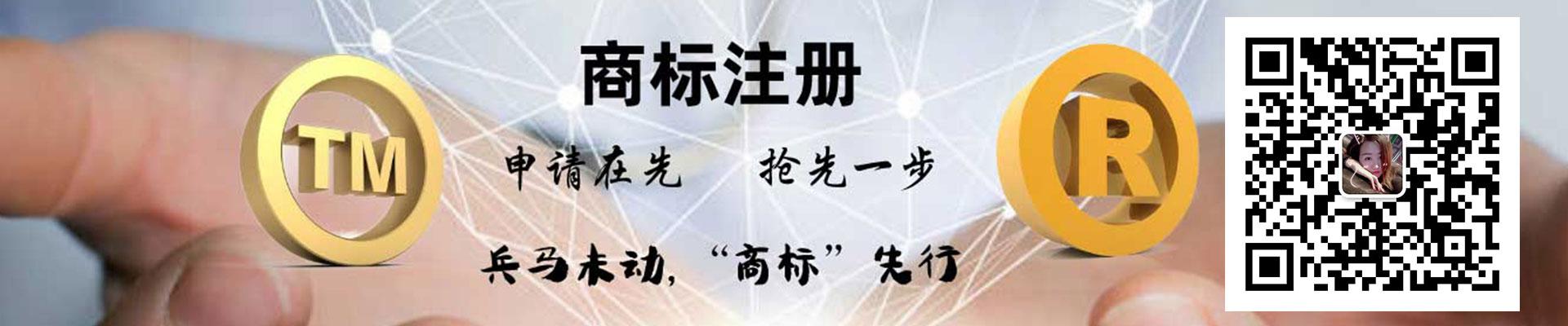 海南商标注册优质服务商